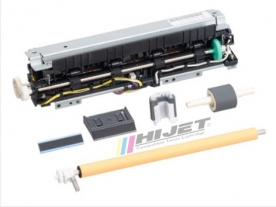 HP LaserJet 2300 Series Maintenance Kit